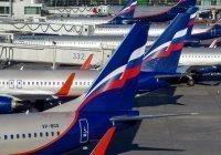 Россия возобновит авиасообщение с Сирией и Узбекистаном