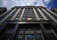 ГД ратифицирует договор о военном сотрудничестве с Казахстаном