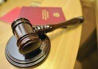 Крымчанин оштрафован за недонесение о переписке с экстремистом