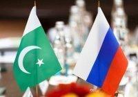 Посол Пакистана оценил отношения с Россией