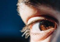 Назван эффективный способ борьбы с мешками под глазами