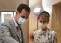 Башар и Асма Асад вылечились от коронавируса