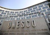 В Казани пройдет сессия Комитета всемирного наследия ЮНЕСКО