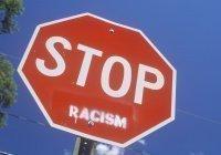МИД: обличение расизма произошло благодаря позиции СССР