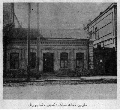 Одно из зданий татарской общины Харбина