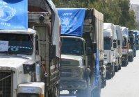 ООН планирует собрать $10 млрд на помощь сирийцам