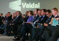 Встреча дискуссионного клуба «Валдай» состоится в Казани