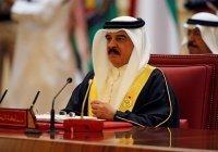 Король Бахрейна назначил посла в Израиле