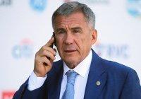 Рустам Минниханов откроет завод в Казахстане