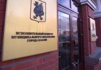 Исполком Казани эвакуировали из-за угрозы взрыва