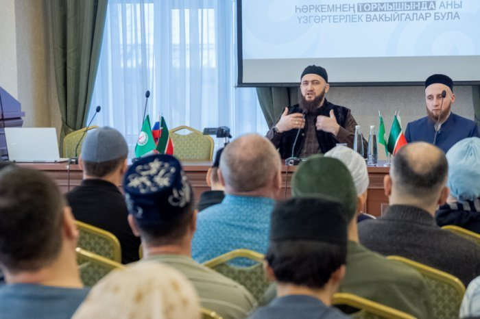 Афиша Татарстана: мероприятия для мусульман в апреле