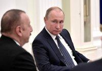 Путин и Алиев обсудили Карабах и коронавирус