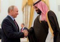 Путин и саудовский кронпринц обсудили изменения климата
