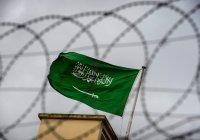 Саудовская Аравия поддержала аресты чиновников в Иордании