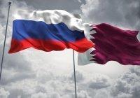 Посол: Катар намерен вывести отношения с Россией на новый уровень