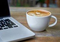 Стало известно, в каких случаях кофе может быть вреден