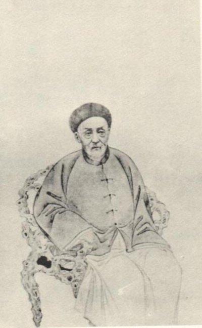 Ю Юэ (1821-1907), один из самых выдающихся китайских ученых и чиновников периода Цин.