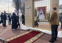 В Грозном улицу переименовали в честь наследного принца Абу-Даби