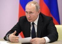 Путин: многообразие культур – бесценное достояние России