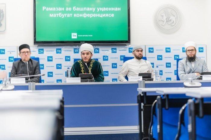 Республика Татарстан: каким будет Рамадан–2021