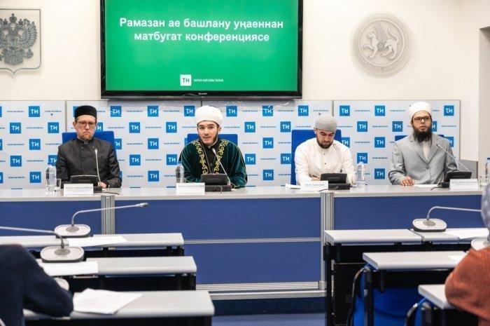Фото: пресс-служба ДУМ РТ.