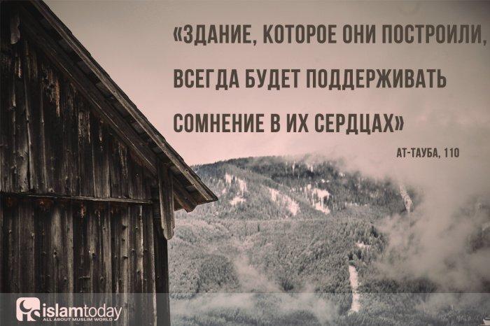 Здание, которое они построили, всегда будет поддерживать сомнение в их сердцах (Источник фото: unsplash.com).