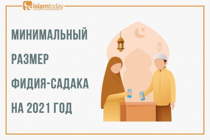Как быть человеку, который не в состоянии выплатить фидия? (Источник фото: freepik.com).
