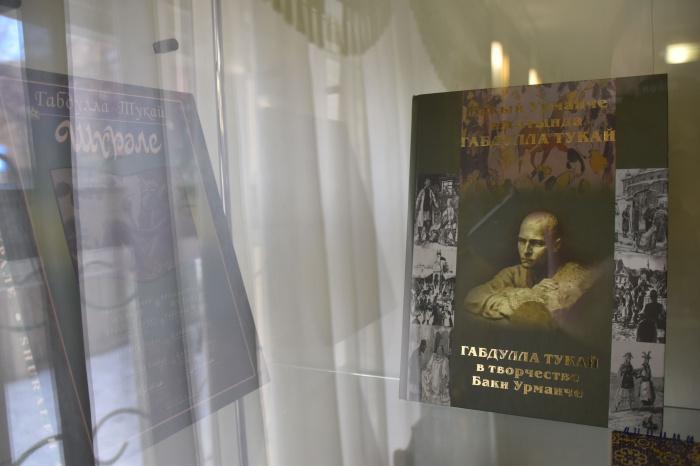 Тукай и Каюм Насыри: авторское видение удивительного мира