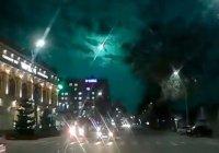 Загадочную вспышку в небе заметили в Центральной Азии (Видео)