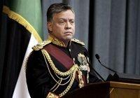 Король Иордании объявил о подавлении попытки госпереворота