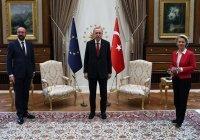 Советник Эрдогана оценил ситуацию со стулом для главы ЕК
