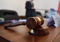 Жителя Приморья ждет суд за угрозу «урановой бомбой»