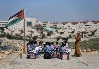 США направят $150 млн на помощь Палестине