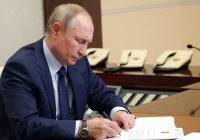 Путин назначил нового посла России в Ираке