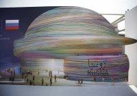 Россия представила свой павильон на «Экспо-2020» в Дубае