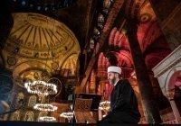 СМИ: имам мечети Айя-София в Стамбуле ушел в отставку