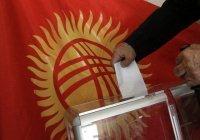Наблюдатели из 31 страны будут следить за выборами в Киргизии