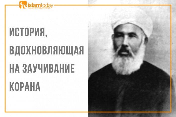 Абдурашид Ибрагимов (1857-1944).