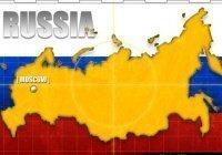 Россия в первой тройке военных держав