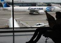Лавров назвал сроки возобновления полетов на египетские курорты