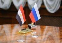 Россия и Египет проведут заседание совместной группы по антитеррору