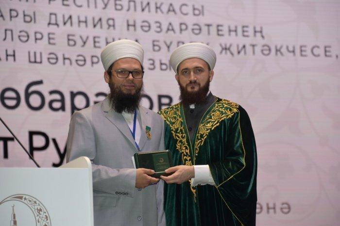 Камиль Самигуллин вручил награды за укрепление межнационального согласия