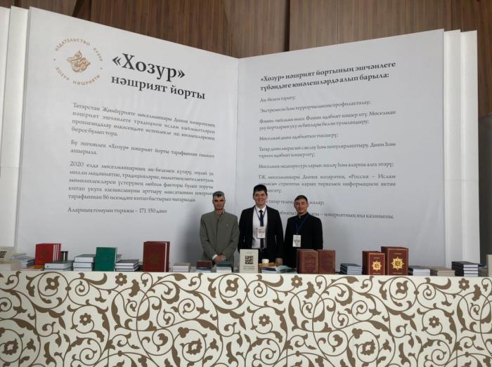 ИД «Хузур» представил стенд на выставке в рамках Съезда ДУМ РТ (Фото)