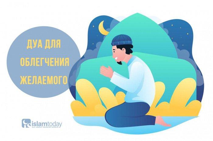Молитвы для облегчения желаемого (Источник фото: freepik.com).