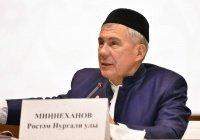Минниханов поздравил верующих с наступлением Рамадана