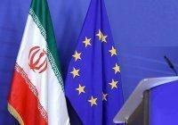 Иран приостанавливает сотрудничество с ЕС по антитеррору