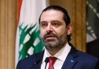 Ливан попросит Россию об экономической помощи