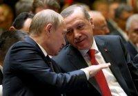 Эрдоган оценил диалог с Путиным