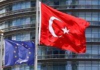 ЕС подготовил санкции против Турции