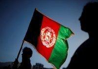 Россия и еще 20 стран примут участие в конференции по Афганистану